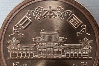 10円玉の平等院鳳凰堂のマクロ写真の写真・画像素材[1868289]