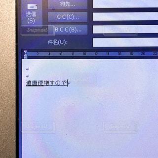 パソコンで漢字誤変換された画面のスクリーンショットの写真・画像素材[2066464]