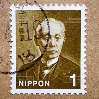 一円切手の写真・画像素材[2092776]
