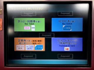 阪急の駅にある自動券売機モニターのスクリーン ショットの写真・画像素材[2828960]