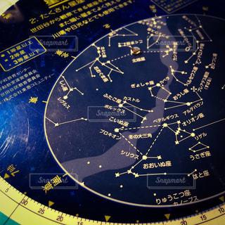 学校の理科の授業でも学ぶ星座の星図板の写真・画像素材[2861549]