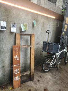 カフェの写真・画像素材[284370]
