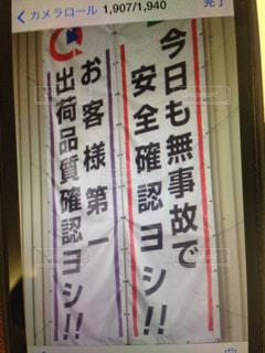 のぼりの写真・画像素材[294263]