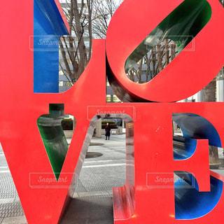 LOVE - No.323548