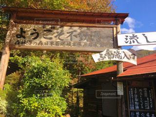 No.287508 風景