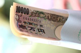 お金の写真・画像素材[1751836]
