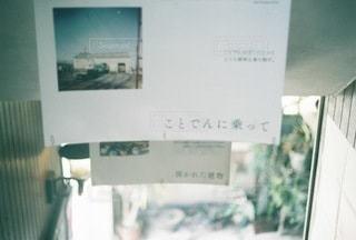 風景,駅,電車,ポスター,広告