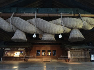 No.299639 神社