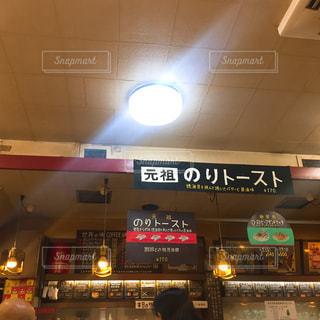 神田の喫茶店「エース」の写真・画像素材[301847]