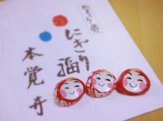 かわいい - No.302569