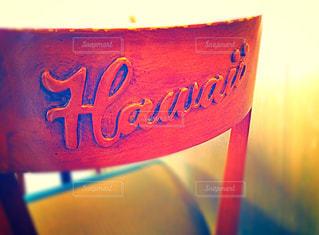 ハワイの写真・画像素材[302574]