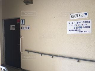 夏 - No.303464