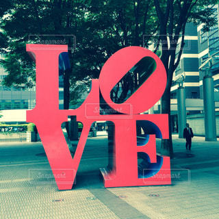 LOVEの写真・画像素材[306477]