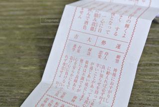 神社 - No.312423