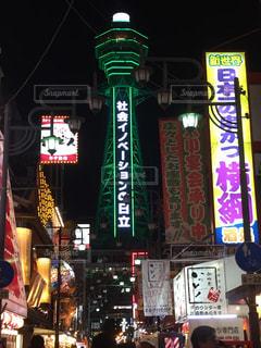 夜景 - No.562764
