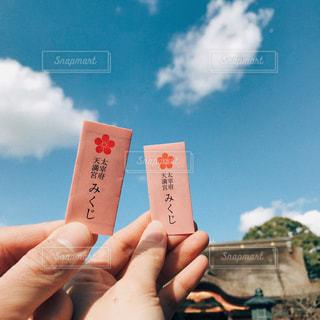 太宰府天満宮の写真・画像素材[1792064]