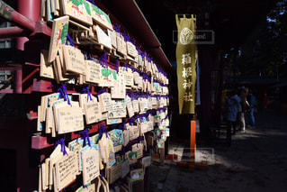箱根神社の写真・画像素材[323112]