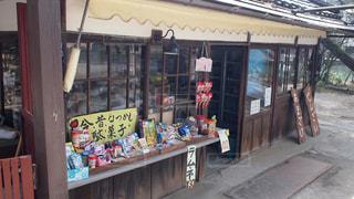 駄菓子屋 - No.390889