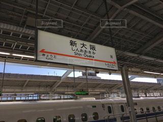 新大阪駅の写真・画像素材[1031769]