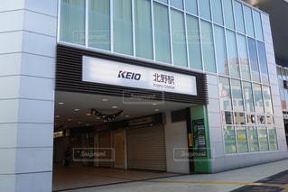 No.312199 駅