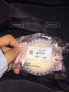 苺 - No.313972