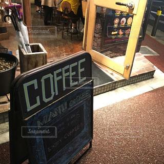 カフェの写真・画像素材[314092]