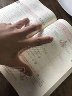 数学のテキストが呪文の写真・画像素材[1134020]