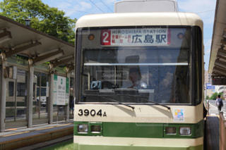 路面電車の写真・画像素材[317251]