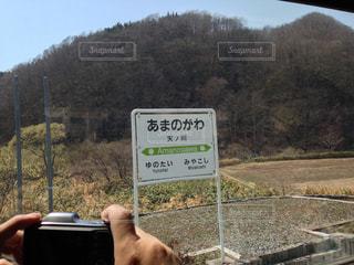 空 - No.318662