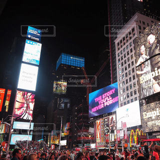 ニューヨーク - No.321383