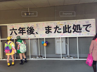 No.323628 青春