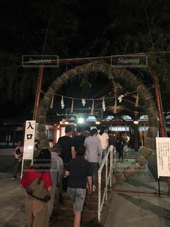 神社 - No.648605
