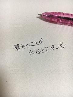 文字の写真・画像素材[403963]