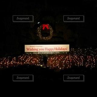 クリスマスの写真・画像素材[698873]