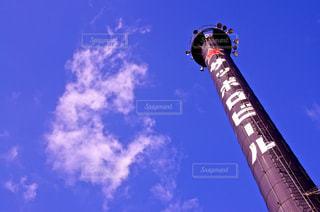 煙突の写真・画像素材[345670]