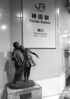 駅の写真・画像素材[335302]