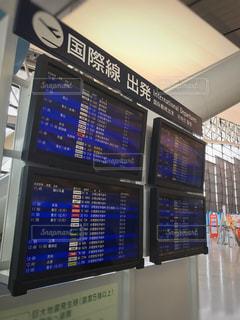 空港の写真・画像素材[1700519]