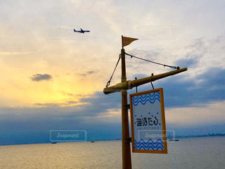 海ほたると飛行機の写真・画像素材[1782969]