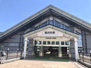 軽井沢駅の写真・画像素材[2212578]