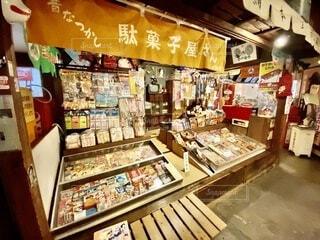 昭和レトロ商品博物館の写真・画像素材[3990894]