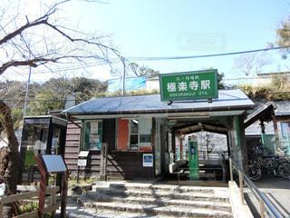 No.376904 江ノ電