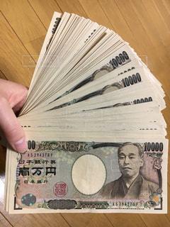 お金の写真・画像素材[1525056]