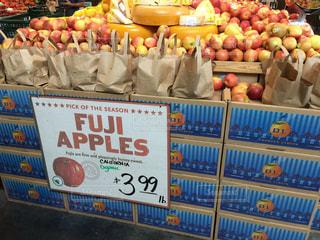 リンゴの写真・画像素材[339330]