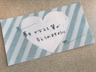 No.341417 ハート