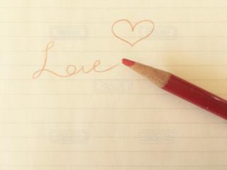 LOVE - No.342239