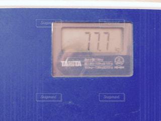 No.540803 青