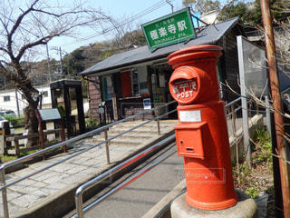 電車 - No.432251