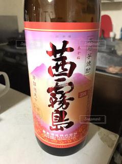 No.372409 お酒