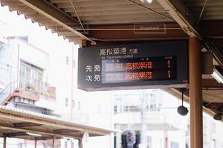 駅の写真・画像素材[778955]