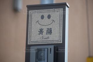 我が家の門番の写真・画像素材[1344010]